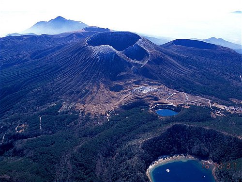 Aerial view of Kirishima Volcano (web.mac.com)